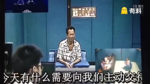 林祖恋认罪视频曝光 被免去乌坎村党总支部书记