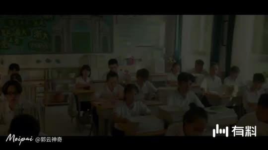 青春新片《最好的我们》的正确打开方式!