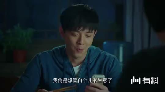 【西京故事】陈小艺与张国强各立山头