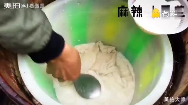 四川人应该都吃过吧!麻辣味豆...