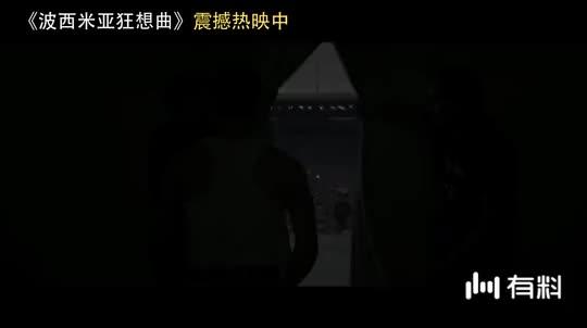 【波西米亚狂想曲】主创幕后特辑