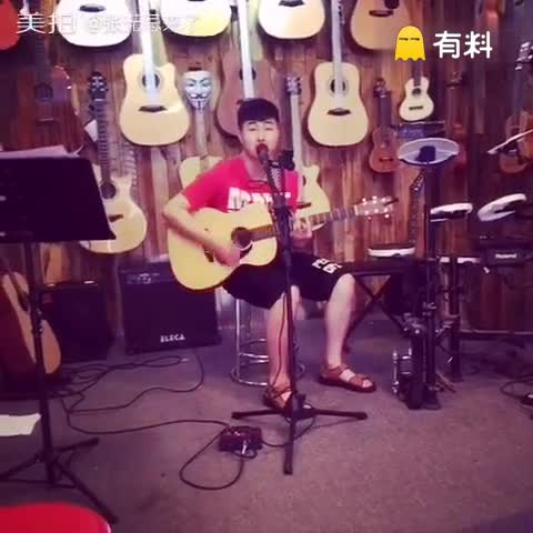 西安自由阵地琴行 吉他弹唱 李...