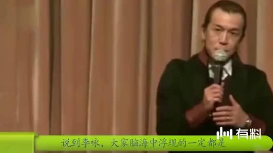 脸最长的主持人,娇妻敢把赵本山拉下台,如今换了发型像换了个人