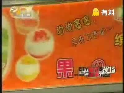 原来街上的奶茶与果汁这么吓人的??