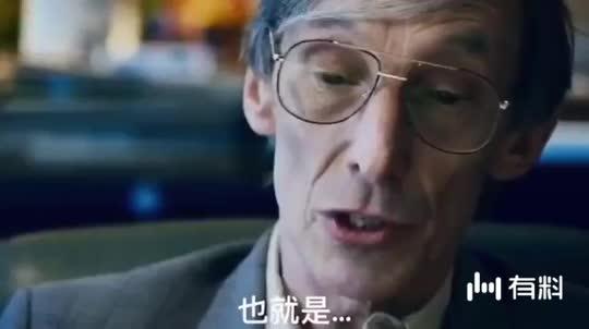 #一起看电影#一个特工,能活到退休啥概念知道不,敢去惹他