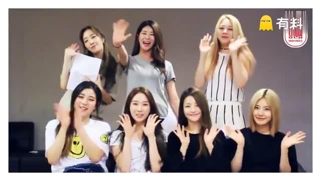 160705 韩国女子组合 Brave Girls 《High Heels》 应援法