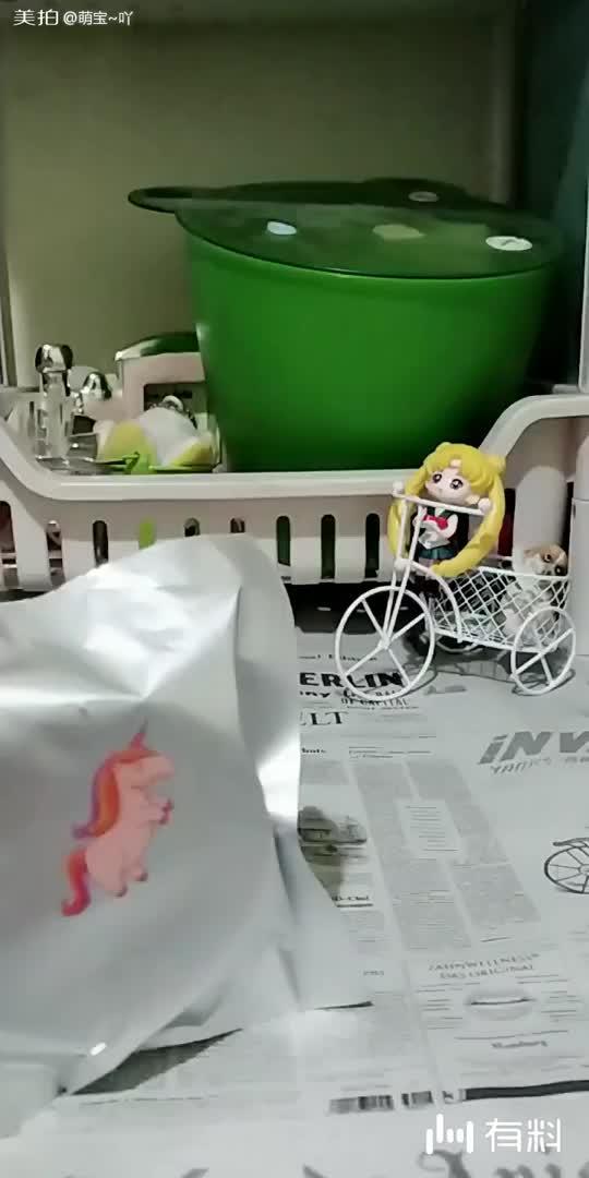盲袋喜欢吗?