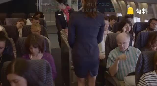 #LOL搞笑时刻   飞机上怎么啪啪啪#
