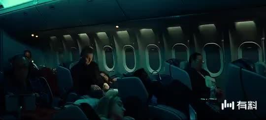 【空中营救】在飞机上还敢连网聊天?