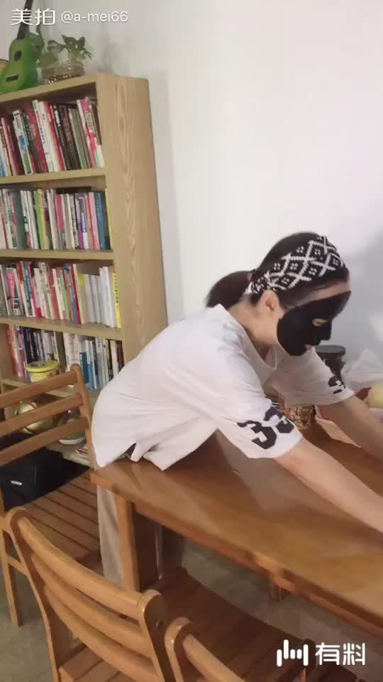 美拍视频: 打扫卫生