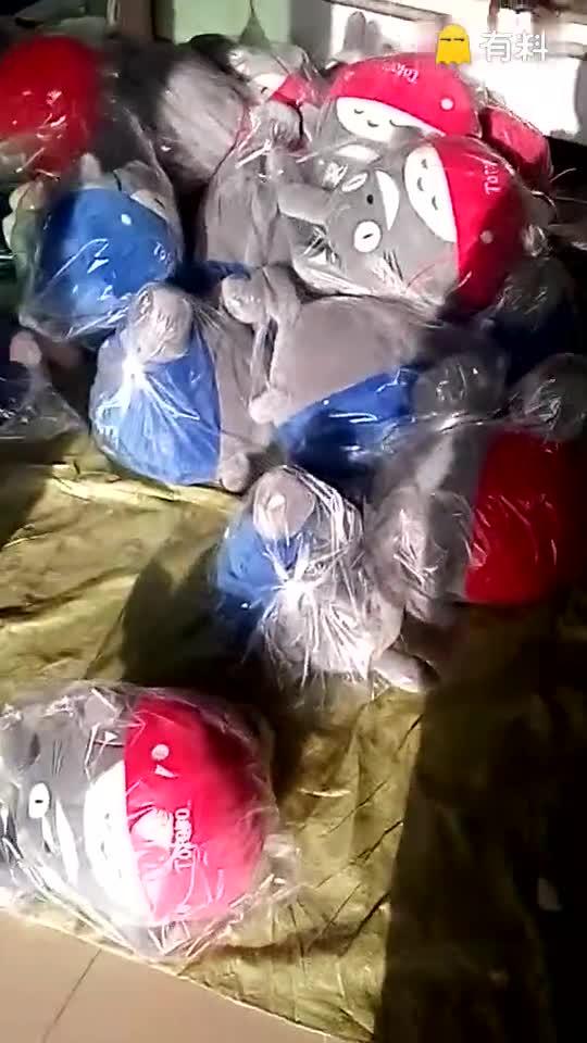 #毛绒玩具销售,vx15188688562#