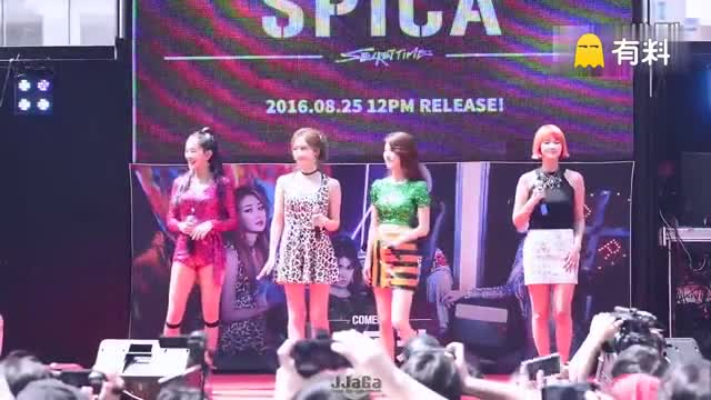 160821 首尔明洞游击街头演出 韩国女子组合 SPICA - Secret Time