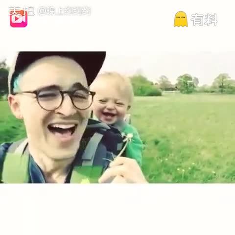 宝宝的笑声太魔性了