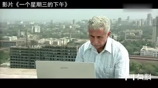 印度不愧是软件大国,老大爷都能当黑客,花4个星期自学做炸弹!