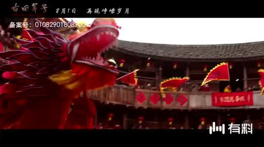 《古田军号》片场大揭秘,原来小军号才是主角?!