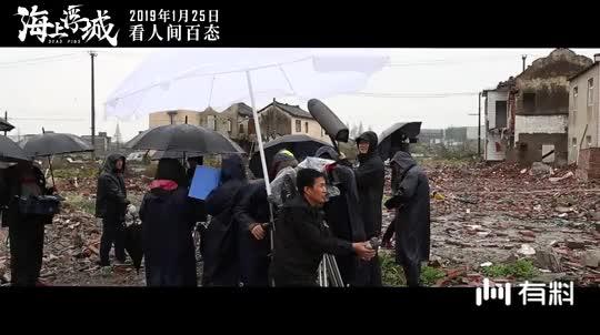 【海上浮城】导演特辑 阎羽茜导演首次聚焦社会题材直击人心