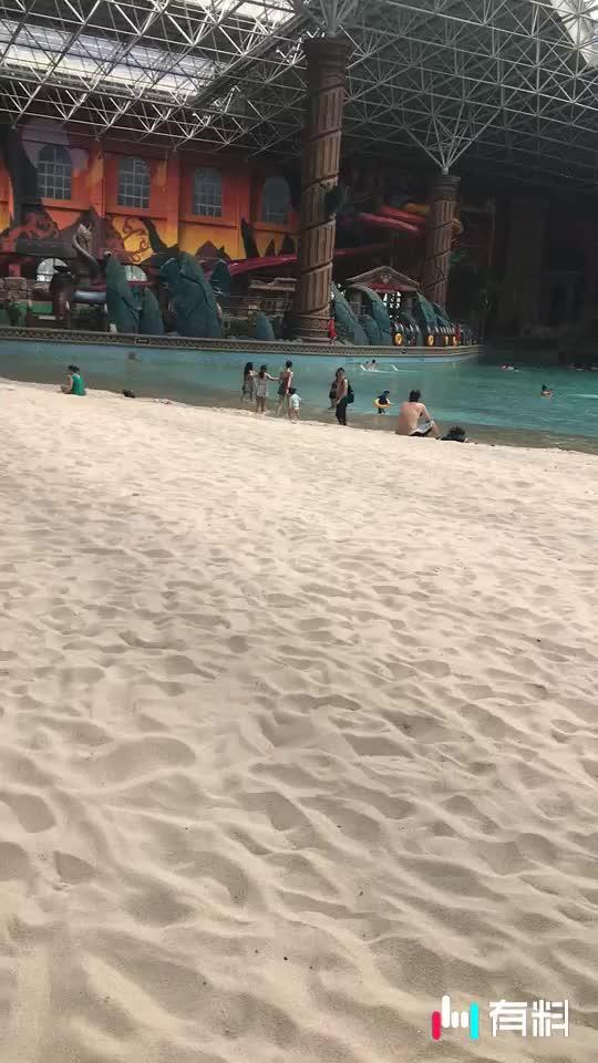 室内沙滩!