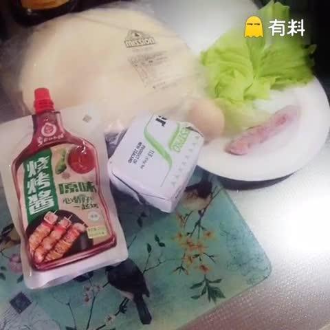 卷饼。#吃秀##美食##家常菜##快手菜##早...