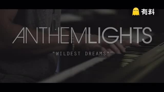 美国美男子乐团Anthem Lights深情翻唱霉霉Taylor Swift大热单曲《Wildest Dreams》!要声音有声音,要颜值有颜值!完全听苏了~~