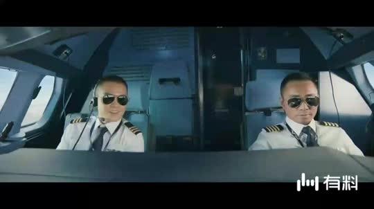 #电影片段#《中国机长》