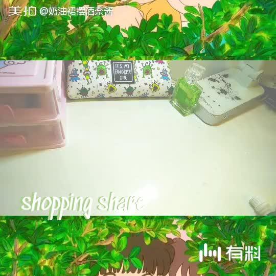 绿绿的购物分享请签收
