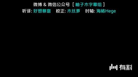 蝙蝠侠天启红毒蛇亚瑟王组队 《三方国界》预告片