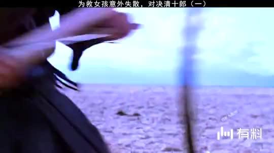 宫本武藏·(一)为救女孩落水失散,踏上强者之路