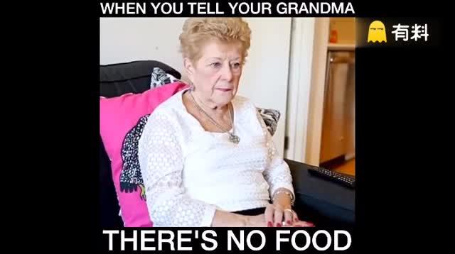 奶奶得知孙子在家没吃的……估计大家都有这样一个对自己无限宠溺的奶奶吧?