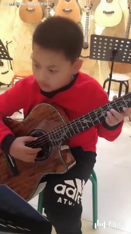 指舞吉他艺术中心学员作业《爱的罗曼史》