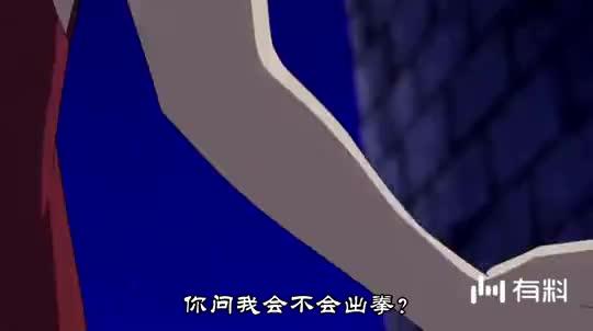 #海贼王,热血,路飞之拳#
