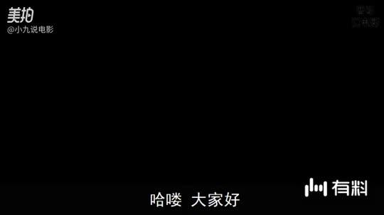 豆瓣9.7分,8分钟看完《肖申克的救赎》