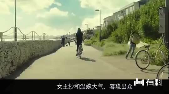 用三分钟看日本高分爱情片《昼颜》