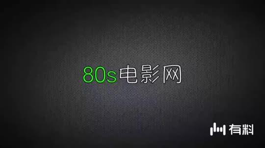 #电影片段#星辰变出来了,好怀念看小说的时候!!!