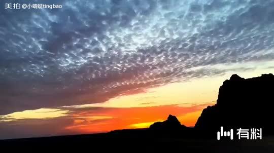 美拍视频: 新疆