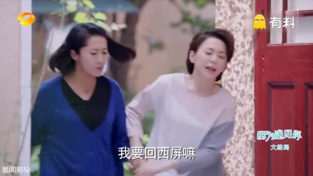 电视剧《因为遇见你》大结局,徐卉婕照顾失忆的王爱玉