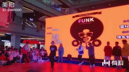 Hello Funk Vol.2 Freestyle Judge Show Lemon