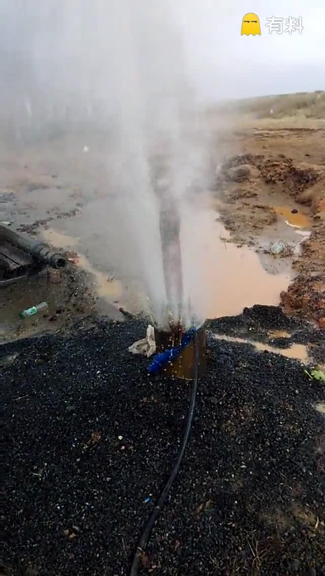 水井里喷出气了
