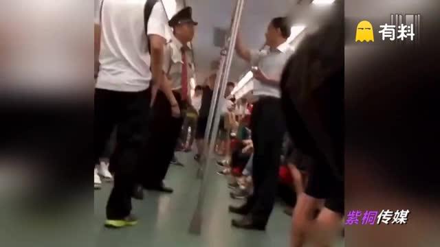 嚣张!网曝广州地铁一男子猛扇地铁工作人员