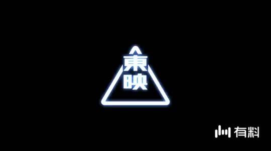 【航海王:狂热行动】盛大狂欢预告