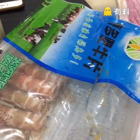 吃完晚饭后去超市买了点火锅材...