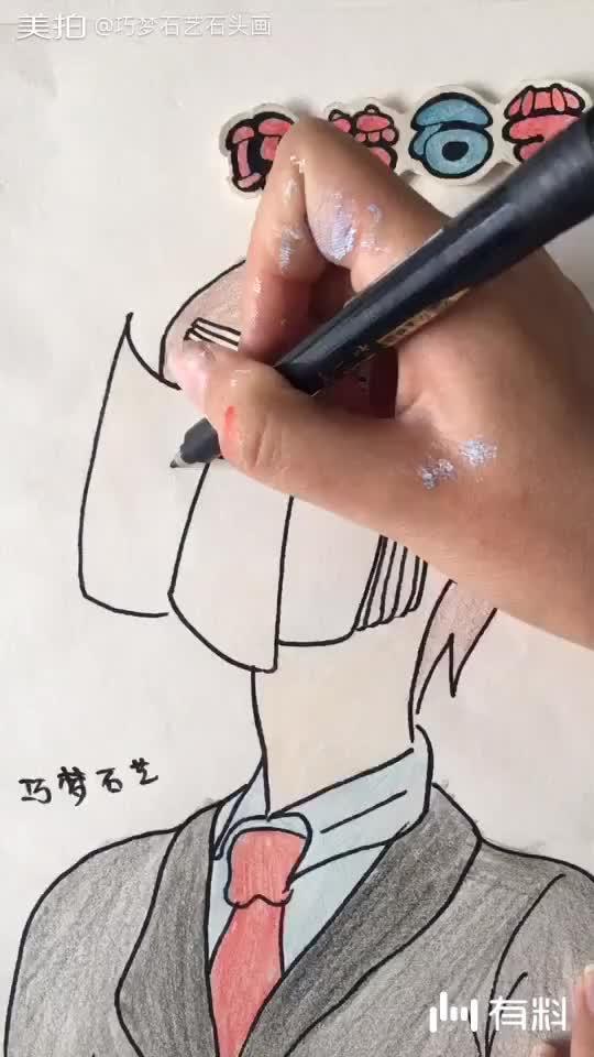 人性手绘、看懂的评论告诉大家哦