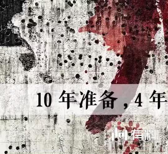 10年准备,4年制作,3次撤档,【八佰】终于来啦!!!
