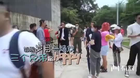 《如果岁月可回头》花絮:靳东很调皮,给李宗翰李乃文瞎改名字?