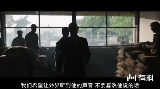 #电影片段#电影:盗潜黄金城