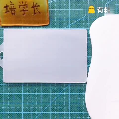 大熊猫粘土卡套