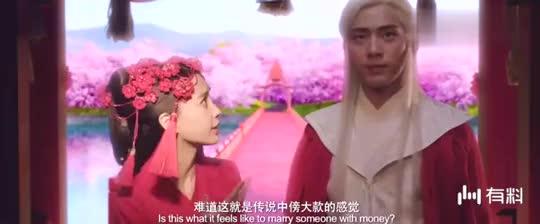 爱情电影《微微一笑很倾城》精彩片段