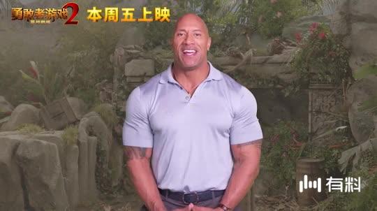 【勇敢者游戏2:再战巅峰】今日震撼上映