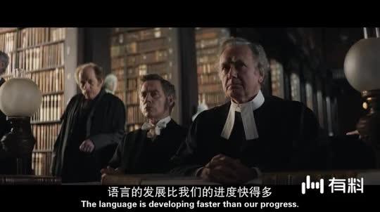 #电影迷的修养#英国高口碑电影《教授与疯子》,有兴趣看吗?