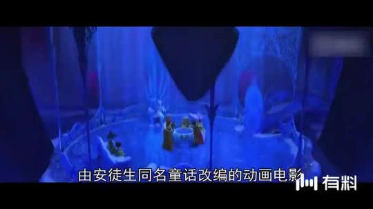 《冰雪女王4》定档,要撞《冰雪奇缘》了?