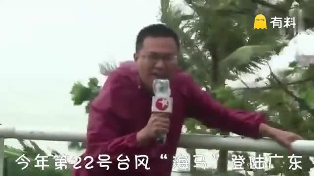 """大写的心疼:台风""""海马""""来袭 记者搏命出镜"""